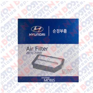 Filtro aire new Elantra i30 281132H000
